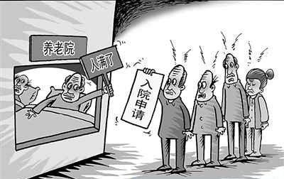 中国式养老55→60→65 全球最无耻的圈钱骗局